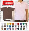 Healthknit ヘルスニット #906S S/S Henley Neck 半袖ヘンリーネックTシャツ 全20色【ブラウン】/Healthknit ヘルスニット #906S 半袖ヘンリーネックTシ