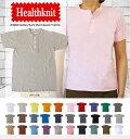 Healthknit ヘルスニット #906S S/S Henley Neck 半袖ヘンリーネックTシャツ 全20色【ナチュラル】/Healthknit ヘルス...