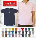 Healthknit ヘルスニット #906S S/S Henley Neck 半袖ヘンリーネックTシャツ 全20色【ネイビー】/Healthknit ヘルスニット #906S 半袖ヘンリーネックTシ