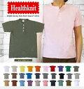 Healthknit ヘルスニット #906S S/S Henley Neck 半袖ヘンリーネックTシャツ 全20色【オリーブグリーン】/Healthknit ヘルスニット #906S 半袖ヘンリーネ
