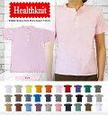Healthknit ヘルスニット #906S S/S Henley Neck 半袖ヘンリーネックTシャツ 全20色【ピンク】/Healthknit ヘルスニット #906S 半袖ヘンリーネックTシャ