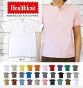 Healthknit ヘルスニット #906S S/S Henley Neck 半袖ヘンリーネックTシャツ 全20色【ホワイト】/Healthknit ヘルスニ...