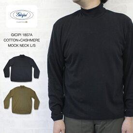 ジチピ GICIPI 1807A COTTON×CASHMERE MOCK NECK L/S コットン×カシミア モックネック ロングスリーブ Tシャツ