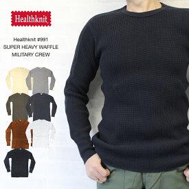 ヘルスニット Healthknit #991 SUPER HEAVY WAFFLE MILITARY CREW スーパーヘビーワッフル ミリタリークルーネック長袖Tシャツ