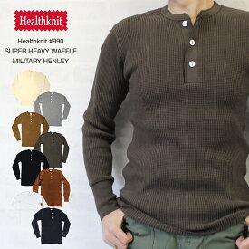 ヘルスニット Healthknit #990 SUPER HEAVY WAFFLE MILITARY HENLEY スーパーヘビーワッフル ミリタリーヘンリーネック長袖Tシャツ