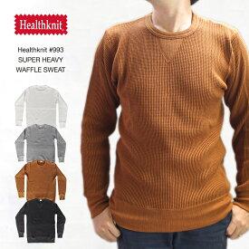 ヘルスニット Healthknit #993 SUPER HEAVY WAFFLE SWEAT スーパーヘビーワッフル スウェット長袖Tシャツ