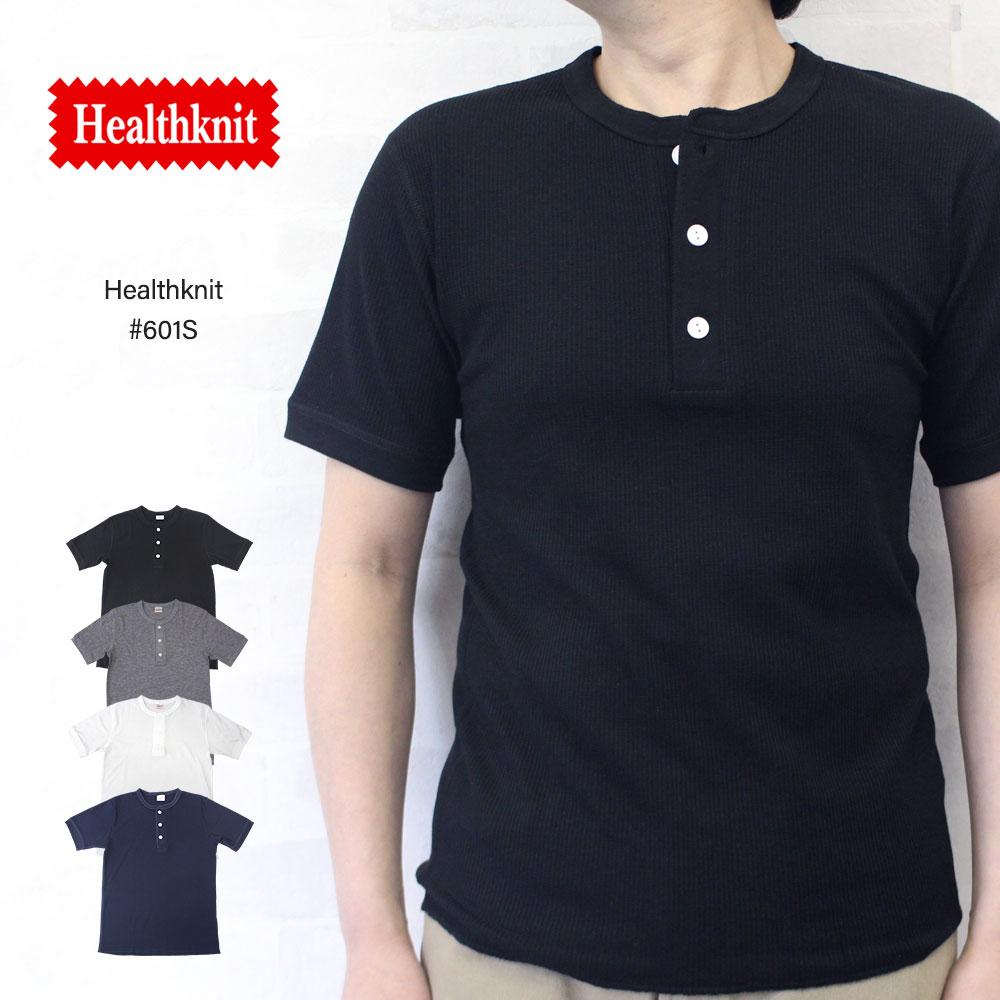 ヘルスニット Healthknit #601S ベーシックワッフル ヘンリーネック 半袖Tシャツ