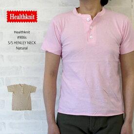 ヘルスニット Healthknit #906S S/S Henley Neck 半袖ヘンリーネックTシャツ 全20色【ナチュラル】/ヘルスニット Healthknit #906S 半袖ヘンリーネックTシャツ ヘルスニット Healthknit #906S 半袖ヘンリーネックTシャツ