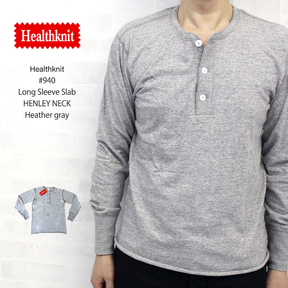 ヘルスニット Healthknit #940 Long Sleeve Slab Henley Neck スラブ 長袖 ヘンリーネック Tシャツ 【へザーグレー】/ヘルスニット Healthknit #940 スラブ 長袖 ヘンリーネック Tシャツ