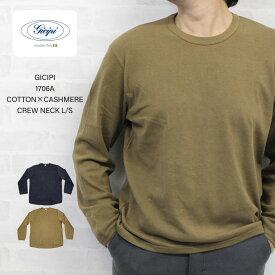 GICIPI ジチピ 1706A COTTON×CASHMERE CREW NECK L/S コットン×カシミア ロングスリーブ Tシャツ