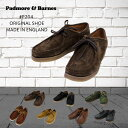 PADMORE & BARNES パドモア&バーンズ #P204 ORIGINAL SHOE ワラビ—シューズ【あす楽対応】