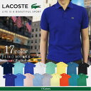 LACOSTE ラコステ L1812 BOYS S/S Classic Pique Polo ボーイズ クラシック ピケ(鹿の子)ポロシャツ 男女兼用/LACO…