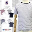 ムーランヌフ ボーダー Tシャツ