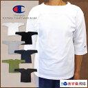 Champion  チャンピオン T1011 MADE IN USA (アメリカ製) 無地 フットボールTシャツ (C5-U403)/CChampion チャ…