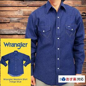 ラングラー Wrangler 70127MW Western Shirt USA企画 未洗いデニム ウエスタンシャツ