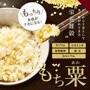 【送料無料】もちあわ【1kg】 アワ 粟 あわ 糯アワ foxtail millet bengal grass 穀物 雑穀米