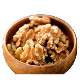 生クルミ 【1kg】 無添加 無塩 胡桃 くるみ walnut ウォールナッツ ナッツ クルミ【小型配送選択時一配送商品1個まで対応ご対応】