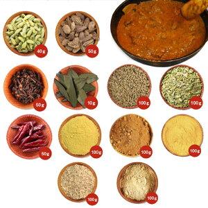 【送料無料】ブラックペッパ? マトンカレー mutton curry