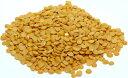 サンバルダール(サンバルダル・アラハタダル・アラハタダール)【1kg】【豆・ビーンズ】【小型配送選択時一配送商品1個…