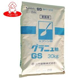 【業務用】三井製糖 スプーン印 グラニュ糖GS 30kg