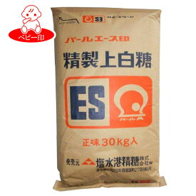 【業務用大袋】パールエース印 精製上白糖ES 30kg