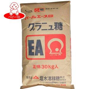 【業務用】パールエース印 グラニュ糖EA 30kg 砂糖 白砂糖 sugar シュガー お徳用 業務