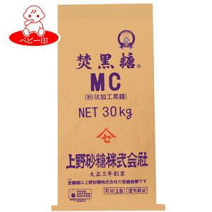 上野砂糖【業務用】焚黒糖 MC[粉状加工黒糖] 30kg×1袋