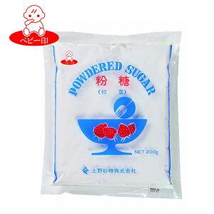 上野砂糖 粉糖初雪 200gX30袋 グラニュー糖 微粉砕 甘味料 調味料 手作りお菓子