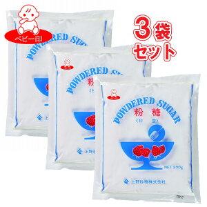上野砂糖 粉糖初雪 200gX3袋入 グラニュー糖 微粉砕 甘味料 調味料 手作りお菓子 お菓子