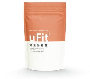 【750g大容量】uFit完全栄養食 ココア味 完全食 送料無料 栄養補助食品 ダイエット食品 食物繊維 乳酸菌 低糖質 たんぱく質 プロテイン MCTオイル 栄養ドリンク サプリメント 健康ドリンク