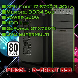 UフォレストPC G-FRONT 650【CPU Core i7 6700/メモリDDR4 8GB/HDD1TB/DVDマルチドライブ搭載/GeForce GTX750Ti】