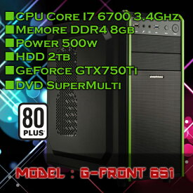 UフォレストPC G-FRONT 651【CPU Core i7 6700/メモリDDR4 8GB/HDD2TB/DVDマルチドライブ搭載/GeForce GTX750Ti】
