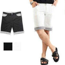 ショートパンツ ショーツ メンズ ショーパン 千鳥 格子 切り替え カット ショート パンツ ブラック ホワイト ハーフパンツ