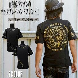 Tシャツ メンズ プレイハンド 箔プリント半袖Tシャツ BURST JAPAN オラオラ 悪羅悪羅 カジュアル きれいめ キレイメ ロック M L XL ゴールド シルバー