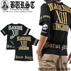 Tシャツ メンズ 箔プリント半袖Tシャツ BURST JAPAN オラオラ 悪羅悪羅 カジュアル きれいめ キレイメ ロック M L XL ゴールド シルバー