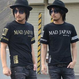 Tシャツ メンズ バックゼブラ柄サーティーンプリントデザイン半袖Tシャツ BURST JAPAN カジュアル きれいめ キレイメ ロック M L XL ゴールド シルバー