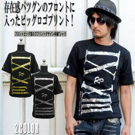 Tシャツ メンズ フロントビッグロゴデザインプリント半袖Tシャツ メンズ 黒 ブラック  クルーネック 箔プリント カットソー M L XL ゴールド シルバー