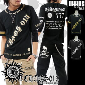 Tシャツ 半袖 メンズ 半袖Tシャツ 半袖Tシャツ Chaostheory オラオラ 悪羅悪羅 カジュアル きれいめ キレイメ ロック M L XL ゴールド ホワイト