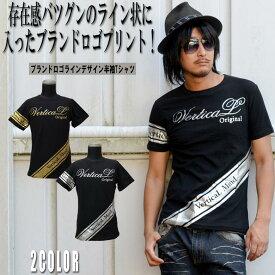 Vertical ブランドロゴラインデザイン半袖Teeブラック×シルバー ブラック×ゴールド メンズ バイカー 半袖 Tシャツ カットソー