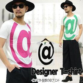 メンズ Tシャツ 半袖 キレイめ ストレッチ シンプル プリント デザインプリント @マーク アットマーク 薄手 おもしろ tシャツ 記号 プリント