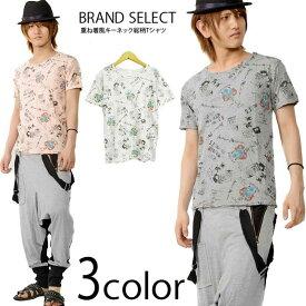 Tシャツ メンズ キーネックカットオフ加工 総柄 Tシャツ シンプル カジュアル