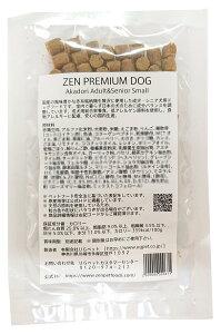 国産ドッグフード ZEN プレミアムドッグ 赤鶏 アダルト&シニア 小粒 30g 合成酸化防止剤無添加 食物アレルギー