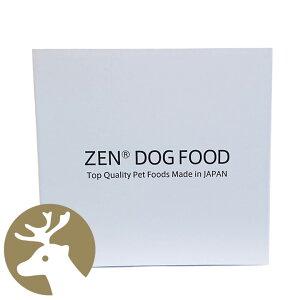 国産ドッグフード ZEN プレミアムドッグ ベニソン(鹿肉) アダルト&シニア(成犬&シニア犬) 小粒 4kg(1kg×4) 合成酸化防止剤無添加 グルテンフリー