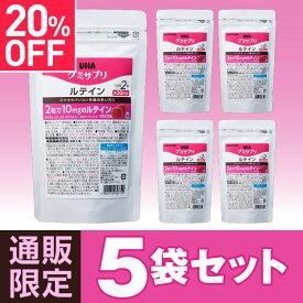 UHA味覚糖 グミサプリ ルテイン30日分 5袋セット 通販限定パッケージ