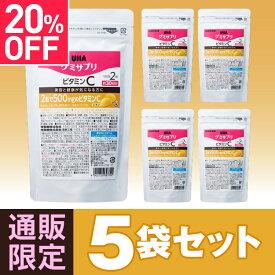 UHA味覚糖 グミサプリ ビタミンC30日分 5袋セット 通販限定パッケージ