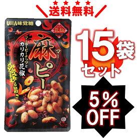 UHA味覚糖 麻ピー 15袋セット 送料無料