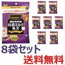 UHA味覚糖 機能性表示食品 特濃ミルク8.2 ラムレーズン 8袋セット