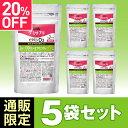 UHA味覚糖 グミサプリ ビタミンD3 通販限定パッケージ 30日分 5袋セット 20%OFF!