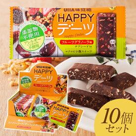 UHA味覚糖 HAPPYデーツ フルーツグラノーラ 10個セット 無添加
