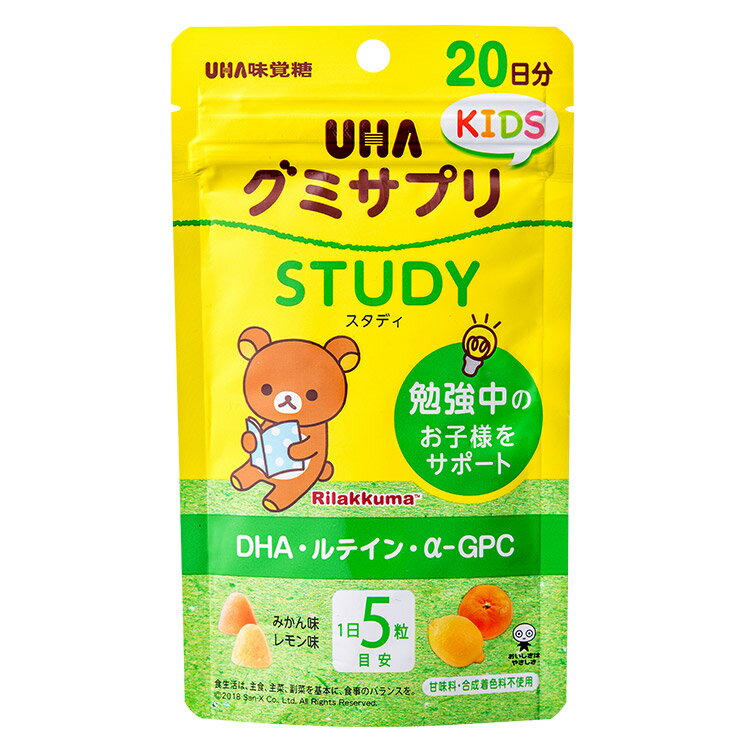 UHA味覚糖 グミサプリ KIDS STUDY 20日分